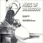 V/A - MUSIC OF DENEB.2009.