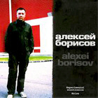BORISOV, ALEXEI. MP3 COLLECTION