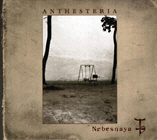 Anthesteria - Nebesnaya