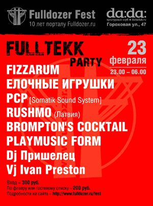 FULLTEKK party